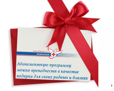 Дарим качество в подарок